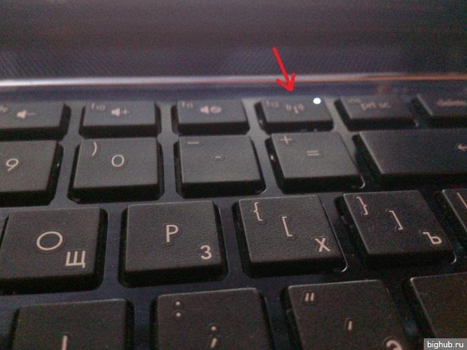 Значок блютуз на ноутбуке