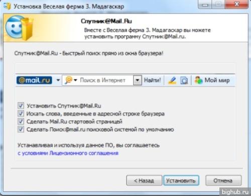 Спутник Mail.ru