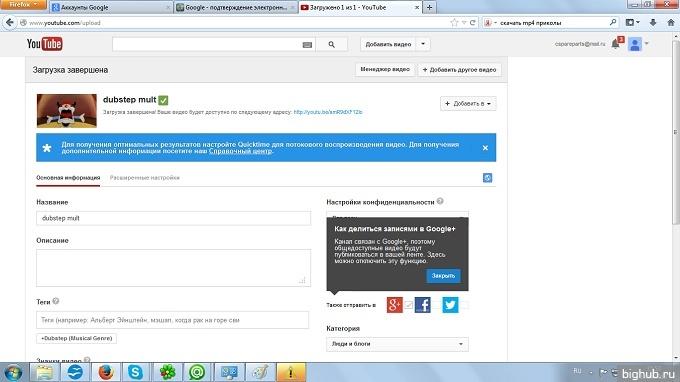 Адрес видео Youtube