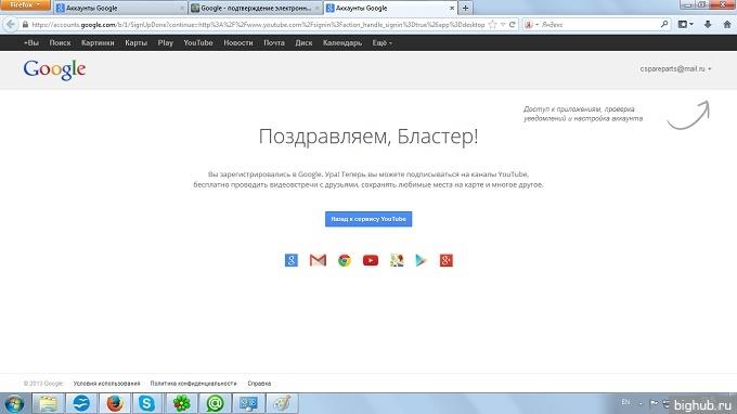 вход youtube