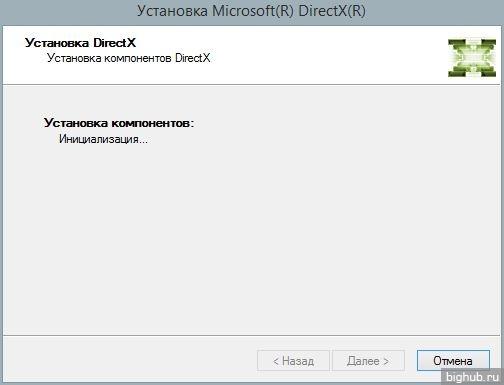 конец установки Directx