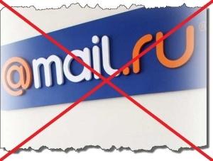 Как удалить поиск и панель mail.ru из Firefox