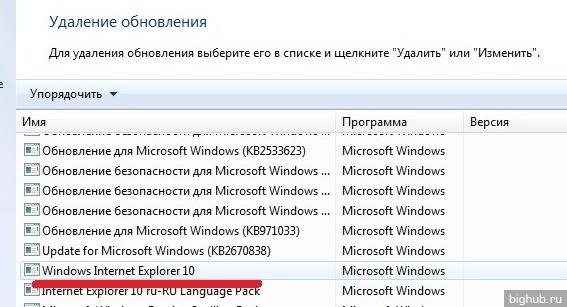 Internet Explorer (текущая версия)